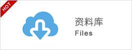 必威官方首页betway必威安卓官方资料下载